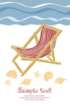 夏天的海滩度假矢量5