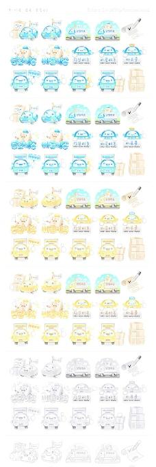 货物图标矢量图片免费下载,货物图标矢量设计素材大全