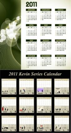 这两个向量的2010个日历