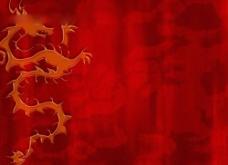 龙纹红色背景PPT