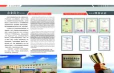天博内页图片