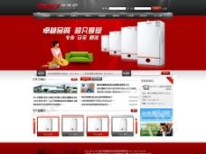 冰箱网站首页设计图片