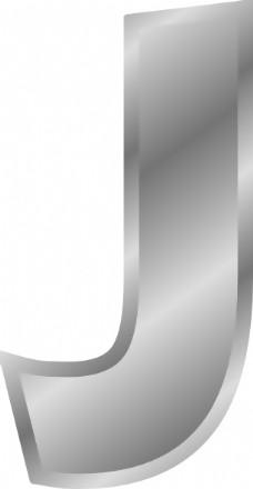 字母J字母银夹的艺术效果