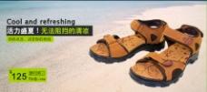夏季清新海报