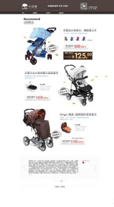 婴儿车淘宝首页图片