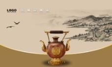传统中国文化