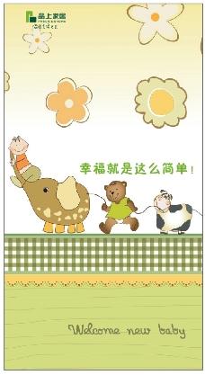儿童家具广告