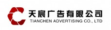 天宸广告公司