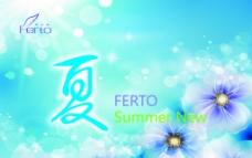 SUMMER夏日海报夏季海报蓝色背景冰块白云