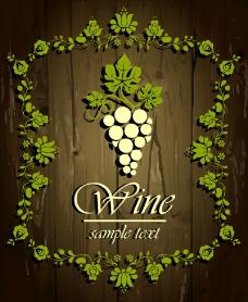 创意葡萄酒木纹背景矢量素材