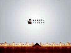 中国脸谱PPT