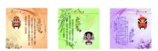 永和豆浆背景墙脸谱图图片