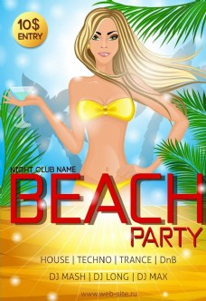 夏季旅游广告海报 海