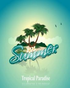 夏季旅游广告海报 旅图片