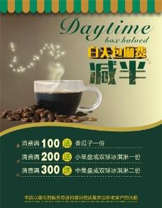 咖啡店海报设计图片