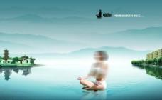 瑜伽山水美女图片
