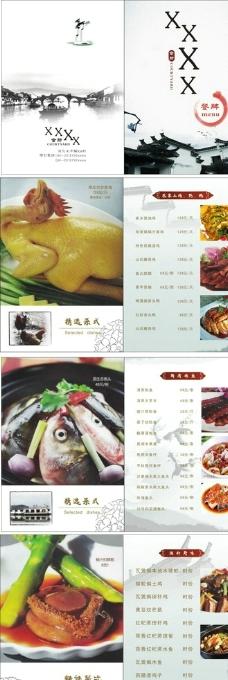 西湖菜谱图片