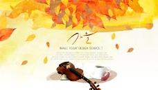 小提琴秋季背景PSD素材