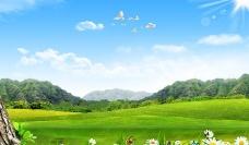 春季野外草地广告背景PSD分层素材