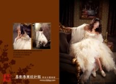 创意婚纱模板
