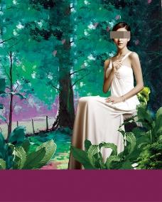花园丛林美女房地产广告