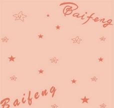 11-儿童房墙体彩饰/儿童壁纸3d材质贴图素材免费下载
