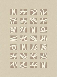 常用的织物和毯类贴图织物贴图素材 258