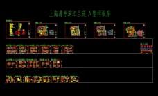 上海浦东滨江兰庭A型样板房施工图
