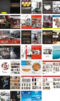 整体定制家具图片