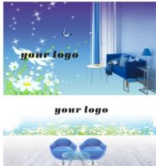 时尚家居名片设计图片