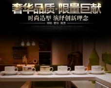 淘宝咖啡杯海报设计