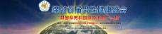 绵阳九州男健医院男性健康盛会
