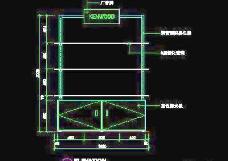 电器类道具cad详图、CAD图纸免费下载20090312更新-9