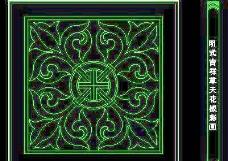 cad中式彩画图块素材6