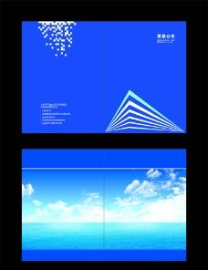 方块蓝天画册图片