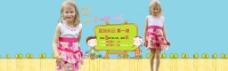童装夏季促销首页轮播海报海报