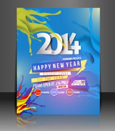 2014新年创意海报设计