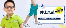 天猫夏季童装促销海报