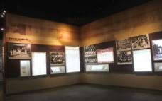 嘉兴南湖革命历史博物图片