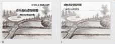 水墨风格中国画PPT模板一