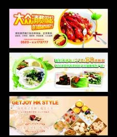 美食 网站图片