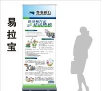 渤海银行图片