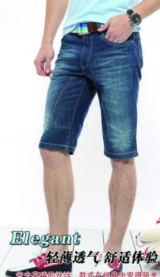男牛仔短裤图片
