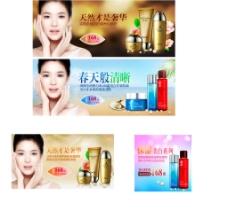 淘宝化妆品图片