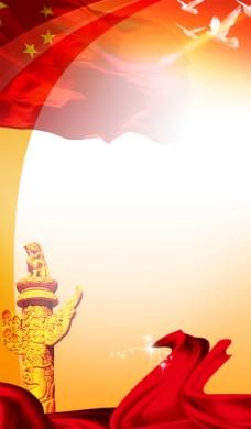 红色展板背景设计