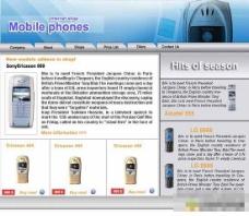 InstantCoffee手机模板