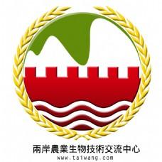 海峡两岸机构logo