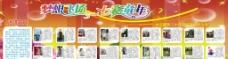 七彩童年宣传栏图片