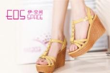 伊空间女式凉鞋广告图片