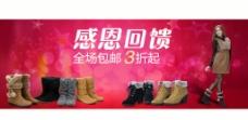 感恩节女鞋图片